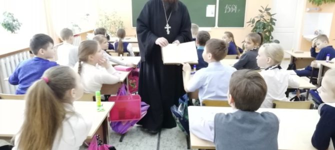 Встреча настоятеля Петропавловского храма Камбарки со школьниками